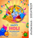 illustration of colorful happy... | Shutterstock .eps vector #1031478229