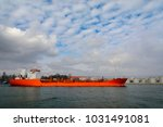 little tanker sailing in the