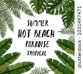 set of green tropical leaf | Shutterstock .eps vector #1031497471