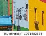 colorful area in la boca... | Shutterstock . vector #1031502895
