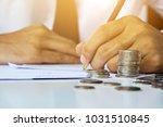 finance investment concept    Shutterstock . vector #1031510845