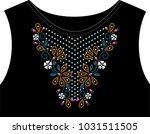 rhinestone applique for t shirt ... | Shutterstock .eps vector #1031511505