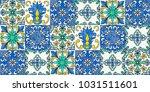 Spanish Tiles  Seamless...