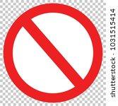 Sign Forbidden  Vector