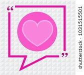 heart vector icon sign | Shutterstock .eps vector #1031515501