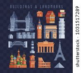 popular buildings pixel art set ... | Shutterstock .eps vector #1031517289