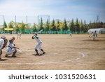 scenery of the baseball game   Shutterstock . vector #1031520631