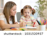 kindergarten teacher and kid... | Shutterstock . vector #1031520937