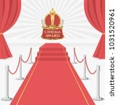 red carpet of cinema award... | Shutterstock .eps vector #1031520961
