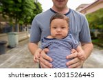 portrait of father and baby son ... | Shutterstock . vector #1031526445