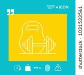 kettlebell and barbell line icon | Shutterstock .eps vector #1031533561