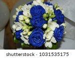 a wedding cake | Shutterstock . vector #1031535175