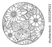 outline round floral pattern... | Shutterstock .eps vector #1031539021