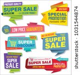 sale stickers and tags colorful ... | Shutterstock .eps vector #1031544874
