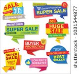 sale stickers and tags colorful ... | Shutterstock .eps vector #1031544877