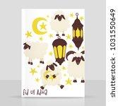 eid ul adha  muslim holiday ... | Shutterstock .eps vector #1031550649