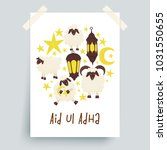 eid ul adha  muslim holiday ... | Shutterstock .eps vector #1031550655