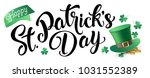 happy st. patrick's day... | Shutterstock . vector #1031552389