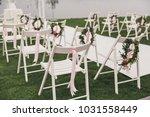 outdoor wedding ceremony | Shutterstock . vector #1031558449