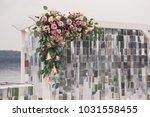 outdoor wedding ceremony | Shutterstock . vector #1031558455