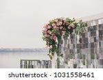 outdoor wedding ceremony | Shutterstock . vector #1031558461