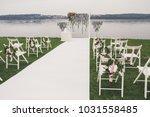 outdoor wedding ceremony | Shutterstock . vector #1031558485