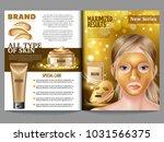 cosmetic magazine template ... | Shutterstock .eps vector #1031566375
