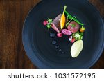 exquisite dish  creative... | Shutterstock . vector #1031572195