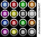 note pin white icons in round... | Shutterstock .eps vector #1031586457