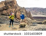family hiking with baby boy... | Shutterstock . vector #1031603809