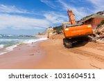construction excavators...   Shutterstock . vector #1031604511
