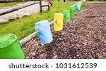 detail of adventure park... | Shutterstock . vector #1031612539