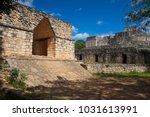 majestic ruins in ek balam. ek... | Shutterstock . vector #1031613991