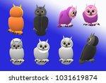 owls in 3d illustration | Shutterstock . vector #1031619874