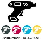 hot air gun icon illustration | Shutterstock .eps vector #1031623051