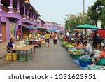 utai thani  th   february 17 ... | Shutterstock . vector #1031623951