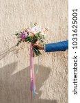 wedding bouquet of the bride | Shutterstock . vector #1031625001
