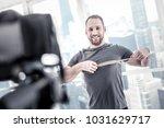 my progress. optimistic jolly... | Shutterstock . vector #1031629717