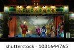 23 dec'17 surin province... | Shutterstock . vector #1031644765