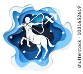 paper art of centaur archery to ... | Shutterstock .eps vector #1031652619