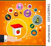 diet flat icon concept. vector...   Shutterstock .eps vector #1031658961