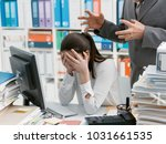 angry boss yelling at his young ... | Shutterstock . vector #1031661535