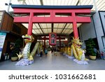 bangkok  thailand   february 18 ... | Shutterstock . vector #1031662681