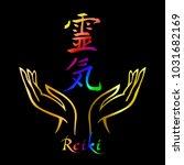 reiki symbol. a sacred sign.... | Shutterstock .eps vector #1031682169