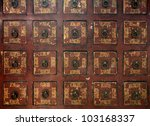 old chinese lockers | Shutterstock . vector #103168337