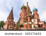 St. Basil Cathedral. Moscow ...