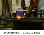 the processing of murano glass  ... | Shutterstock . vector #1031735401