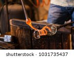 The Processing Of Murano Glass  ...