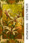 vector mosaic with flowers... | Shutterstock .eps vector #1031738125