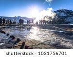 atacama desert  chile   july 17 ... | Shutterstock . vector #1031756701